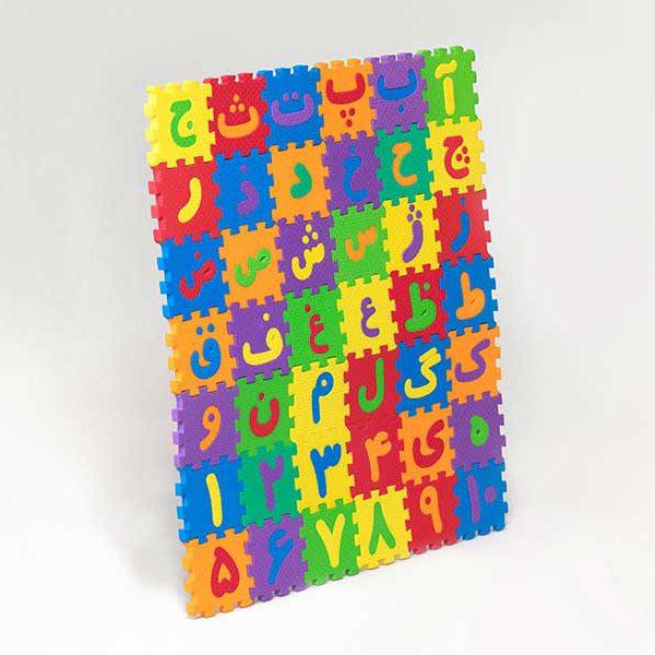 پازل حروف و اعدادفارسی